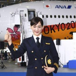 綾瀬はるかが機長姿で応援「マラソンや陸上競技見たい」