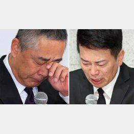 貴方たちが泣いている場合か!(吉本興業の岡本社長と宮迫博之=右)/(C)日刊ゲンダイ