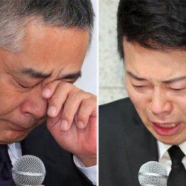 """詐欺被害者は置き去り…宮迫博之vs吉本興業は""""痴話げんか"""""""