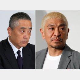 右から松本人志、吉本興業の岡本昭彦社長(C)日刊ゲンダイ