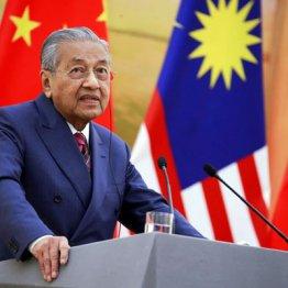 マレーシアはゼロ達成 消費税を引き下げた国のその後は?