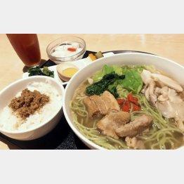 クロレラ入り翡翠麺(C)日刊ゲンダイ