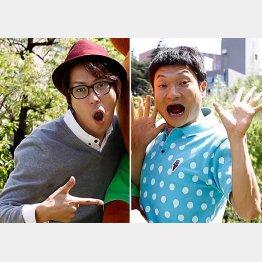 「ザブングル」の松尾陽介(左)と加藤歩(C)日刊ゲンダイ