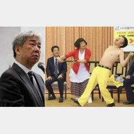 今や政権のブレーン(大崎会長・左)と官邸でネタを披露する吉本新喜劇のメンバー(C)共同通信社