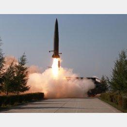 北朝鮮が5月9日に発射した短距離弾道ミサイル(C)朝鮮中央通信=共同