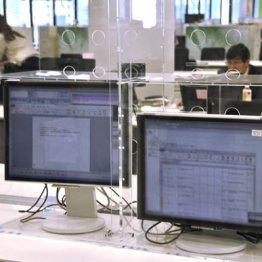 RPAと呼ばれるソフトを内蔵し、自動で事務作業を進めるパソコン