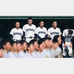 複雑な表情で花巻東の校歌を聞いた佐々木朗希投手(左2番目)/(C)日刊ゲンダイ