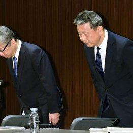 謝罪するかんぽ生命保険の植平光彦社長(右)と日本郵便の横山邦男社長