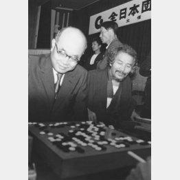 大山康晴十五世名人、右は升田幸三(撮影・田丸昇=74年)