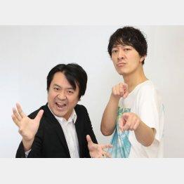 ジグザグジギーの宮澤聡(左)と池田勝/(C)日刊ゲンダイ