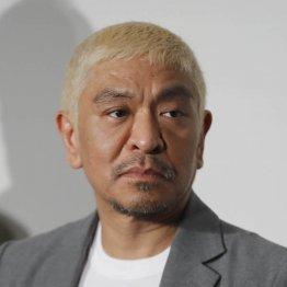 吉本興業「お家騒動」で浮彫りになった松本人志の権力志向