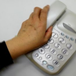 仮想通貨詐欺「購入権利書を譲ってほしい」の電話