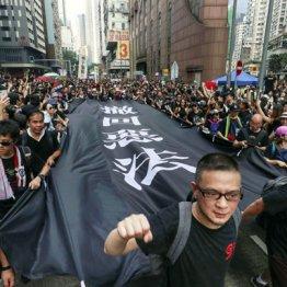 混乱の香港 自由を奪われる恐怖をあおった過去の奇怪事件
