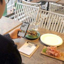 注文から会計までスマホで完結 進化系レストランの満足度