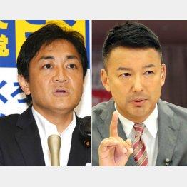 国民民主党の玉木代表(左)と「れいわ新選組」の山本代表(C)日刊ゲンダイ