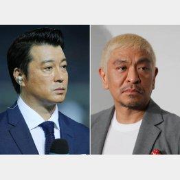 加藤浩次(左)と松本人志(C)日刊ゲンダイ