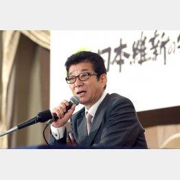「日本維新の会」代表の松井一郎大阪市長(C)日刊ゲンダイ