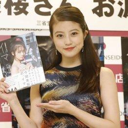 今田美桜がスタイルブックを出版「イマが詰まった作品」