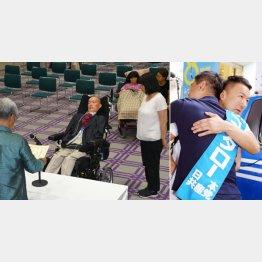 共生に大きな一歩(左)、共産候補も応援(右)/(C)日刊ゲンダイ