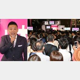 れいわ新選組・山本太郎代表(左)の「街頭記者会見」に集まる人々(C)日刊ゲンダイ