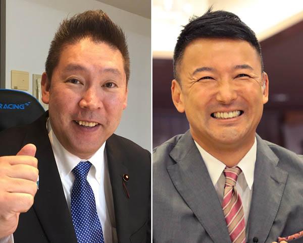 N国・立花代表とれいわ・山本代表(C)日刊ゲンダイ