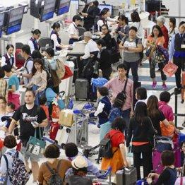 消費税がかからない国も 海外旅行で金を買うのは損か得か