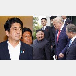 恐ろしく幼稚な発想の外交(電撃北朝鮮訪問での米韓朝首脳=右。左は、安倍首相に寄り添う今井尚哉秘書官=奥)/(C)ロイター