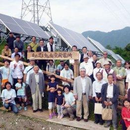 元会社員のスキルを生かし「自然エネルギー」で起業する