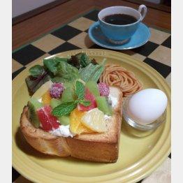 コーヒー+500円でフルーツたっぷりのトーストが味わえる(C)日刊ゲンダイ