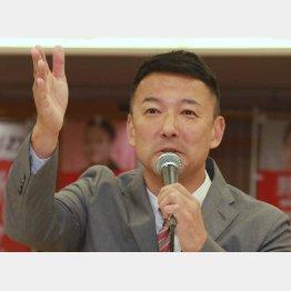 れいわ新選組の山本太郎代表(C)日刊ゲンダイ