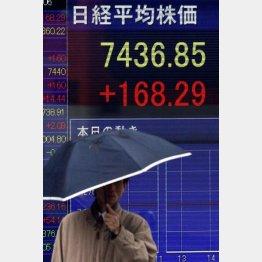 リーマン・ショックから10年(C)日刊ゲンダイ