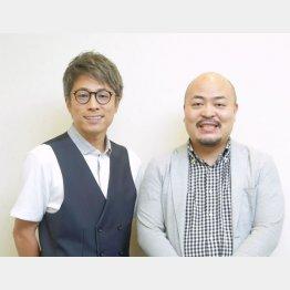 田村淳(左)と原田曜平氏(C)日刊ゲンダイ