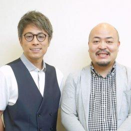 """ロンブー淳が""""吉本興業再生""""を提言「今は劇薬が必要」"""