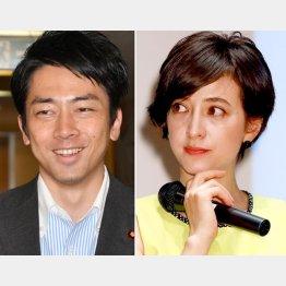 結婚を発表した小泉進次郎(左)と滝川クリステル(C)日刊ゲンダイ