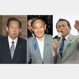 人事の焦点は「政権3本柱」の処遇(C)日刊ゲンダイ