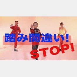 「安全運転筋肉体操」は第3弾まで公開中(YouTube「Kozzi!!小沢コージ」から)