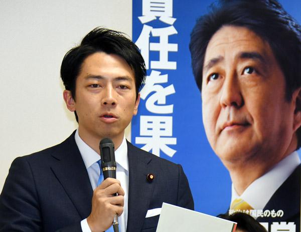 小泉進次郎議員の入閣が目玉人事になるのは間違いない(C)日刊ゲンダイ
