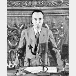 衆議院で所信表明演説をする東久邇宮稔彦首相(1945年9月)/(C)共同通信社