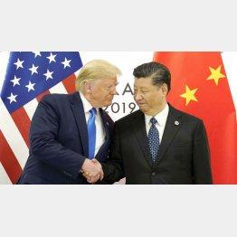 どちらも引かない(トランプ米大統領・左と習近平中国国家主席)/(C)ロイター=共同