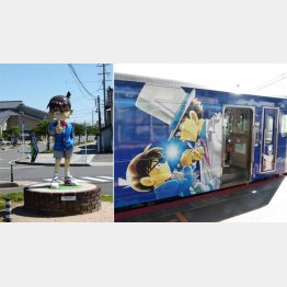 駅前、電車にコナン(C)日刊ゲンダイ
