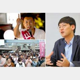 山本太郎(左上)は新しいリーダー像を示した(右は学者の斎藤幸平氏)/(C)日刊ゲンダイ