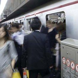迷惑行為第3位「電車で足を広げて座る人」の心理と対処法