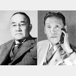 左から吉田茂、芦田均(C)共同通信社