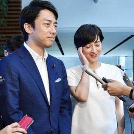 進次郎・滝クリの結婚発表はなぜ「8月7日」だったのか?