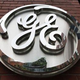 GEは「根拠がない」と声明を発表