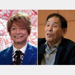 香取慎吾(左)と萩本欽一(C)日刊ゲンダイ