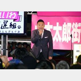 10・27参院補選は山本太郎にメリットが大きい(C)日刊ゲンダイ