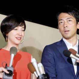 """滝クリに""""日本のヒラリー""""の異名 急浮上する政界進出説"""