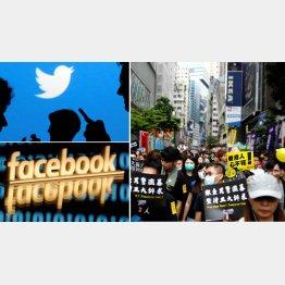 中国当局は偽アカウントで情報操作し、香港デモを妨害(C)ロイター
