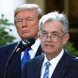 トランプ米大統領の圧力に屈服か(パウエルFRB議長=右)